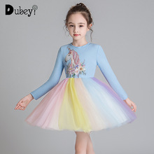 New Unicorn Rainbow Long Sleeve Party Dress Girls Clothes 10 12 Year Years Eve Autumn Princess Costume
