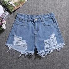 шорты для женщин новые шлифовальные отверстие нерегулярные высокой талией Брюки заусенцев шорты женщин горячие сексуальные женщины джинсы шорты добычу дропшиппинг