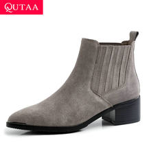 QUTAA 2020 Mode Spitz Kuh Wildleder Concise Stiefeletten Platz High Heel Slip auf Herbst Winter Casual Frauen Schuhe size34-39(China)