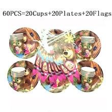 masha Masha and Bear Theme Birthday Party Supplies 60Pcs Masha Party Disposable Set Cup Plates Banner Holiday Party Decor Supplies