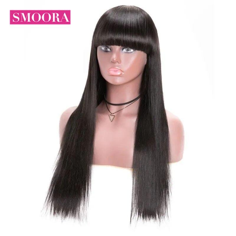 africanmall_150__density_straight_hair_full_machine_wigs_with_bangs_virgin_human_hair_wig_4_看图王.web