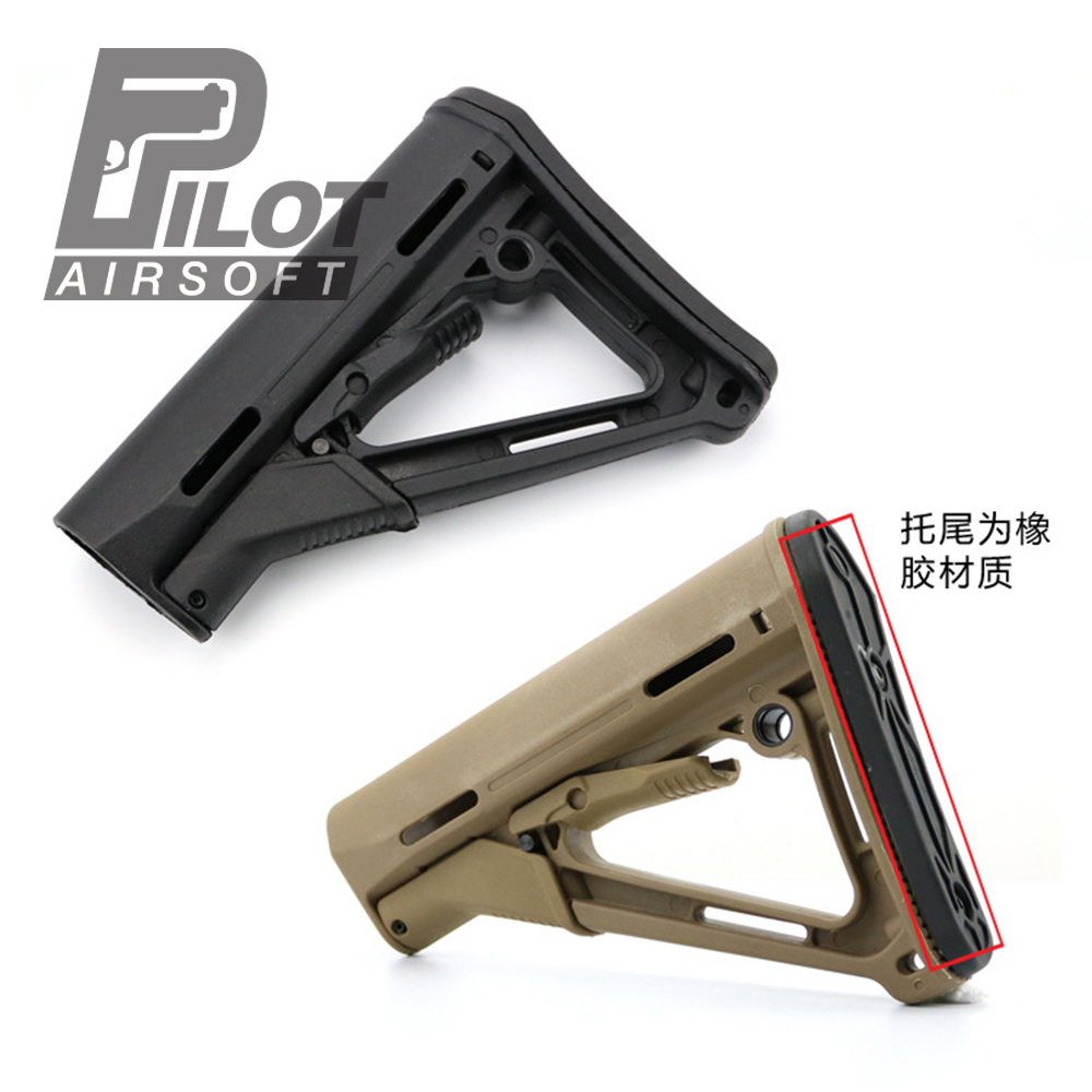 PILOT Tactical CTR Stock M4 MK18 Airsoft Hunting Accessories Nylon Shell Stock(China)
