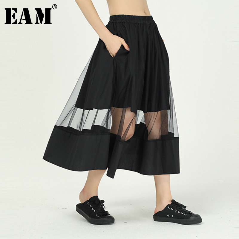 [EAM] High Elastic Waist Black Mesh Split Joint Temperament  Half-body Skirt Women Fashion Tide New Spring Autumn 2020 1R850