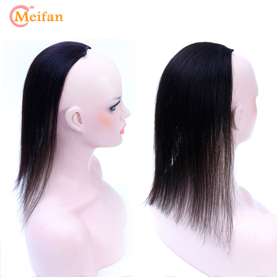 MEIFAN Long Straight Patch Hair Pieces Invisible Clip in Hair Extension Fluffy Pad Hight Hairpieces Synthetic Natural Fake Hair|Synthetic Clip-in One Piece| |  - title=