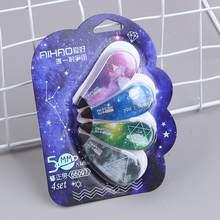 4 pz/set Star Sky correzione correzione nastro cancelleria correttore nastro studente regalo materiale scolastico correzione nastro