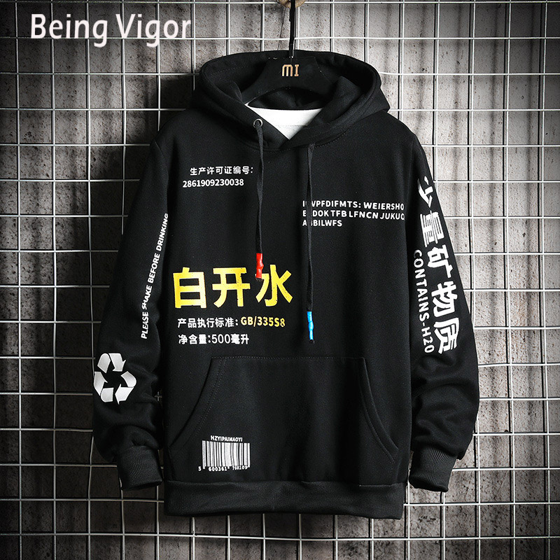 Mens's Hoodies Printed Sweatshirts Pullover Men Hip Hop Hoody Man High Streetwear Casual Sportswear толстовка худи 2019
