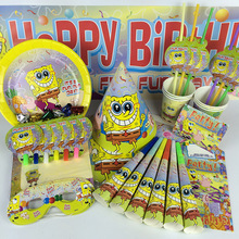 69pcs Spongebob Theme Paper cup tray paper napkins Hat for Kids Birthday Party Decoration