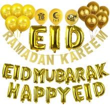 Eid Mubarak Decor Gold Silver Eid Banner Ramadan Kareem Decoration Letter Foil Balloon Latex Ballons Happy Eid Party Supplies
