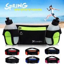 Phone Belt Marathon Trail Waterproof Running Bag Fitness Accessories Racing Waist Pouch Water Bottle Holder Sports Fanny Pack