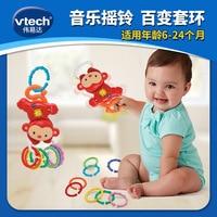 VTech Vtech Small Monkey Rainbow Collar Infant Educational ENLIGHTEN Toy Baby Music Rattle Car Hanging