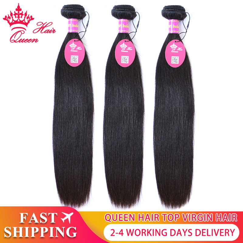 Queen Hair Products Brazilian Virgin Hair Straight Human Hair Bundles 100% Unprocessed 3pcs Hair Extensions 8