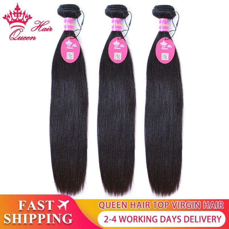 Queen Hair Products Brazilian Virgin Hair Straight Human Hair Bundles 100% Unprocessed 3pcs Hair Extensions 8