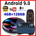 H96 Max X3 Смарт Android ТВ коробка Android 9,0 Smart BOX 8K Amlogic S905X3 4 Гб 128 ГБ/64 Гб/32G Встроенная память 2,4G & 5G Wi-Fi 1000 м 4 к HD медиа плеер