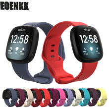 Colorful Replacement Band For Fitbit Versa 3 Classic Soft Silicone Band For Fitbit Versa 3 Smart Watch Strap For Fitbit Sense