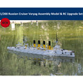 1/200 Scale Russian Cruiser Varyag 1902/Soya Assembly Ship Model in 3D Printing &RC Upgrade Set