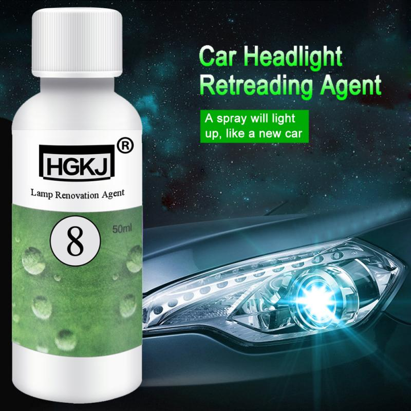 HGKJ-8-50ML Car Polishing Repair Kit Headlight Agent Bright White Headlight Repair Lamp Transformation Car Washing Liquid