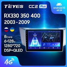 TEYES CC2L и CC2 Plus Штатная магнитола For Лексус РХ 300 330 350 For Lexus RX330 RX350 RX400H For Toyota harrier 2003 - 2009 Android до 8-ЯДЕР 2DIN автомагнитола 2 DIN DVD мультимедиа автомоби...