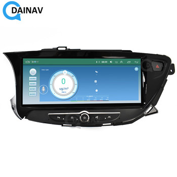 9 Inch Andriod Car GPS navigation For Buick Opel Envision 2014 2015 2016 2017 2018 Car Radio Stereo Autoradio DVD Player image