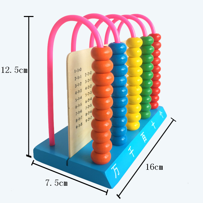 Counter Children Teaching Aids Primary School Arithmetic Toy Educational Abacus Toy Mathematics Wood Arithmetic Zhu Suan Jia