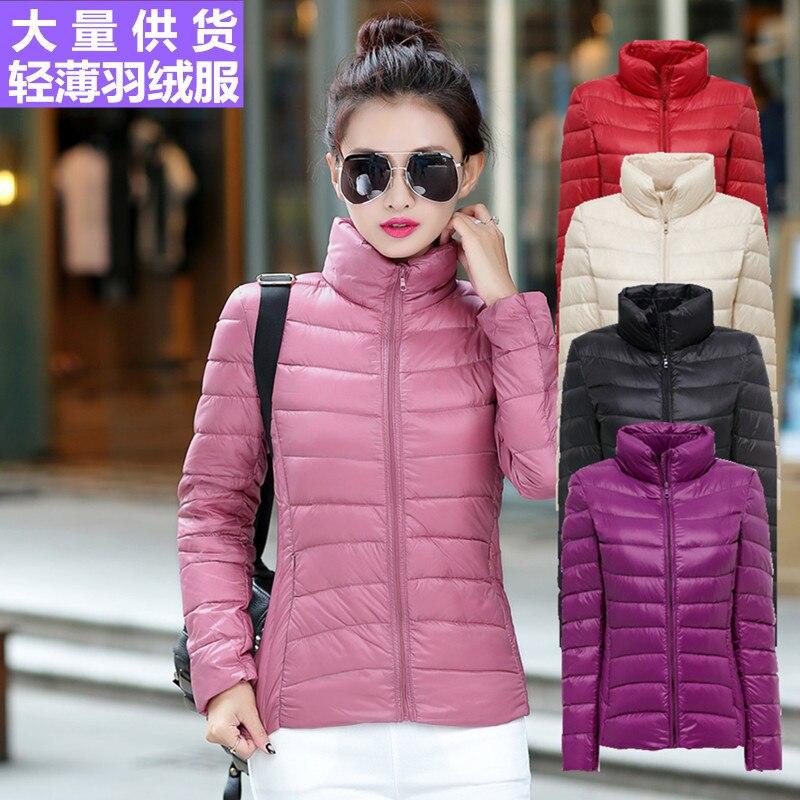 802 Fabricants En Gros Nouveau Style Coréen de style Grande Taille Robe Courte col montant Manteau en duvet Léger Manteau DE FEMMES