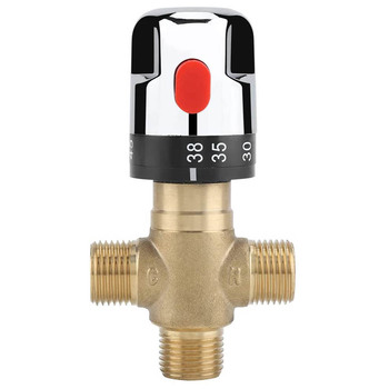 Brass Thermostatic Mixing Valve Bathroom 4-Way Water Temperature Pipe Kitchen Thermostat Control Tool pipe thermostat faucet thermostatic mixing valve bathroom water temperature control faucet cartridges solar water heater therm