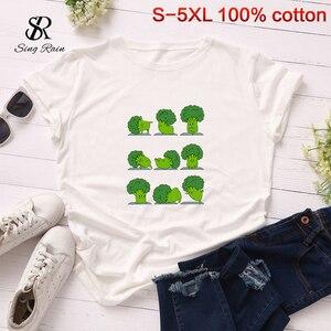 Image 2 - SINGRAIN Camiseta de algodón con brócoli para mujer, Tops básicos de talla grande para mujer, camiseta Multicolor con estampado vegano Harajuku