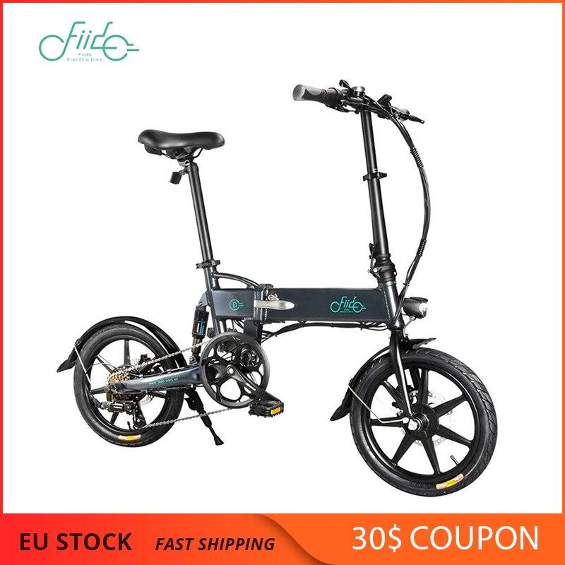 FIIDO D2S Folding Moped Electric Bike Gear Shifting Version City Bike Commuter Bike 16-inch Tires 250W Motor Max 25km/h(China)