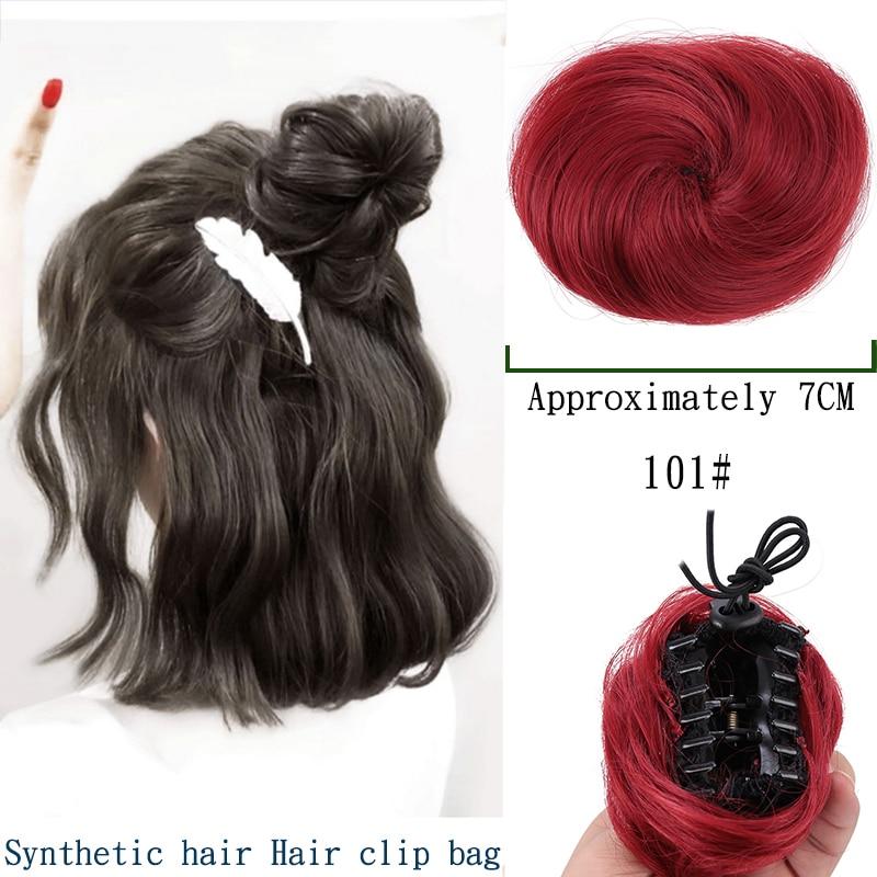 Бразильские волнистые шиньоны Bybrbana на заколках для наращивания, пучок волос для невест, 11 цветов, человеческие не реми волосы - Цвет: FB001-101
