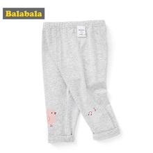 Balabala Girls pants baby trousers newborn baby casual pants 2020 new elasticity comfortable skin-friendly
