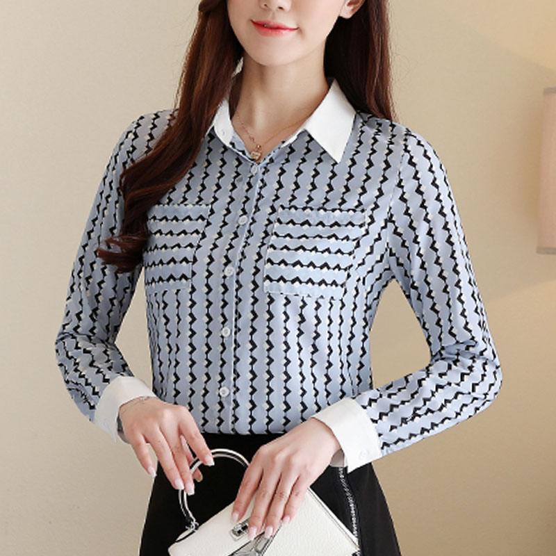 Striped Turn-down Collar Blouses 4