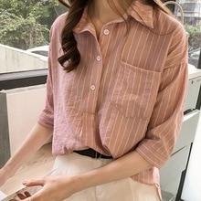 Summer Women Blouse Striped Casual Turn-down Collar Long Sleeve Shirt Female Tops Blusas