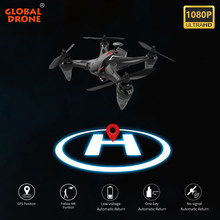 Global Drone GW198 Professional GPS Drone with WiFi FPV Camera Drone X Pro Follow Me Quadrocopter Brushless RC Dron VS F11 B4W(China)