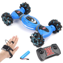 Remote Control Stunt Car Gesture Induction Twisting Off-Road Vehicle Light Music