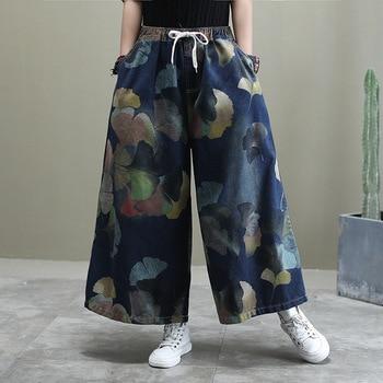 Plus Size Vintage Jeans Woman 2020 New Spring Autumn Elastic Waist Drawstring Leaf Print Loose Wide Leg Pants Trousers