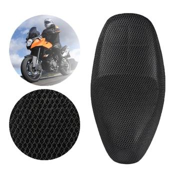 Motorcycle Scooter Electric Bicycle Breathable Sunscreen Seat Cover Cushion image