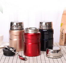 600ML Portable Stainless Steel Food Soup Containers Vacuum Flasks Thermocup Thermos Lunch Box cheap AIWILL CN(Origin) Stocked Lovers Belly Cup 6-12 hours