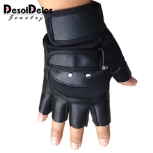 DesolDelos Men Fingerless Gloves PU Leather Tactical Gloves Half Finger Elastic Mitten Outdoor Sport Anti Slip Breathable luvas esdy esdym 3 outdoor cycling anti slip breathable full finger pu tactical gloves tan m