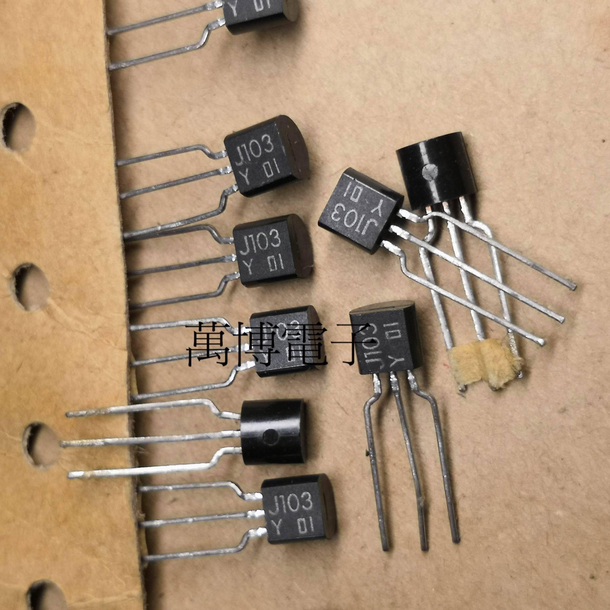 10pcs 2SJ103GR /& 10pcs 2SK246GR Original Toshiba Audio FET J103 K246 Transistor