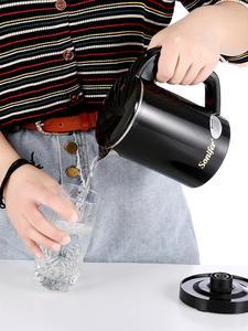 304 л дорожный чайник, мини электрический чайник, 600 нержавеющая сталь, беспроводной портативный Вт, Электрический котел для нагрева воды, чай...