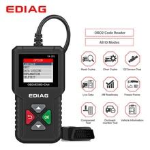 EDIAG YA101 OBDII/EOBD считыватель кодов OBD 2 диагностический инструмент YA-101 обновление бесплатно онлайн PK CR3001 ELM327 V1.5 obdii диагностический инструмент
