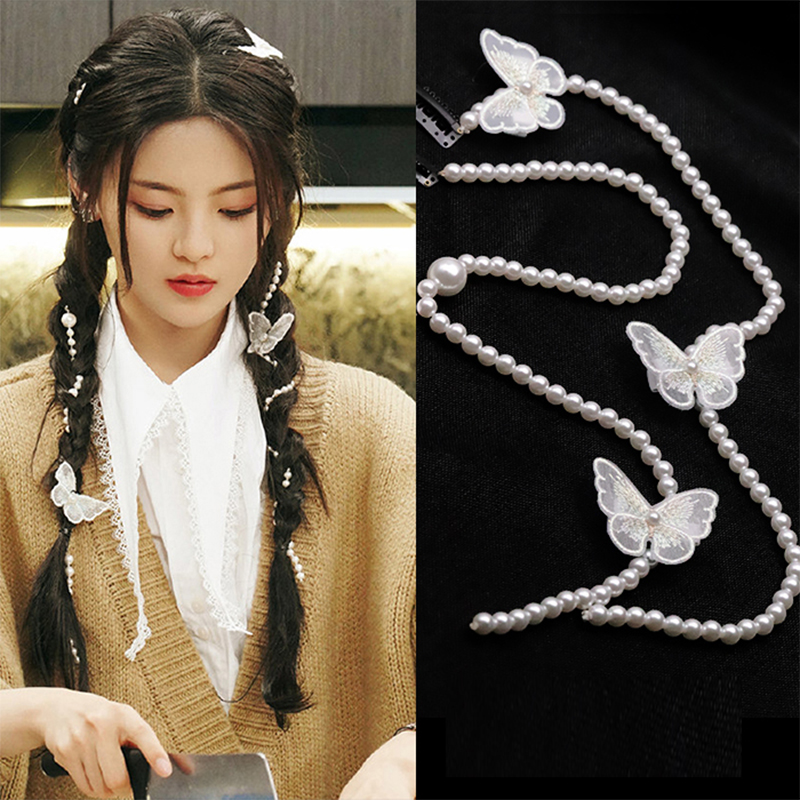 Butterfly Hairpins Tassel Long Hair Clips Accessories Set For Women Hair Band Rope Party Pearl Wedding Dress Bridal Gift White