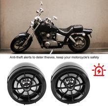 Мотоциклетный охранный мотоцикл с сигнализацией Автомобильная звуковая система fm-радио Bluetooth стерео усилитель Противоугонная сигнализация система Противоугонная