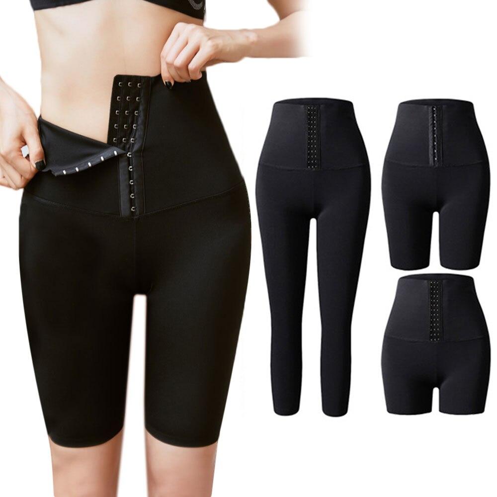 Women Tummy Control Panties Waist Trainer Thigh Trimmer Pants Cycling Short Leggings Seamless High Waist Butt Lifter Underwear