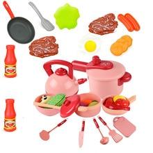 16 قطعة المطبخ الغذاء لعبة محاكاة أدوات المطبخ تلعب مجموعة التظاهر اللعب وعاء ستيك الخضار الخبز هوت دوج عجة الأطفال فتاة لعبة