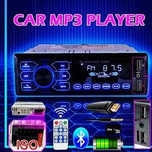 Image 2 - Auto Radio Stereo Player Bluetooth AUX IN MP3 FM USB 1 Din Auto Auto 1DIN Für Kia Hyundai Toyota Ford Nissan mitsubishi Suzuki ISO