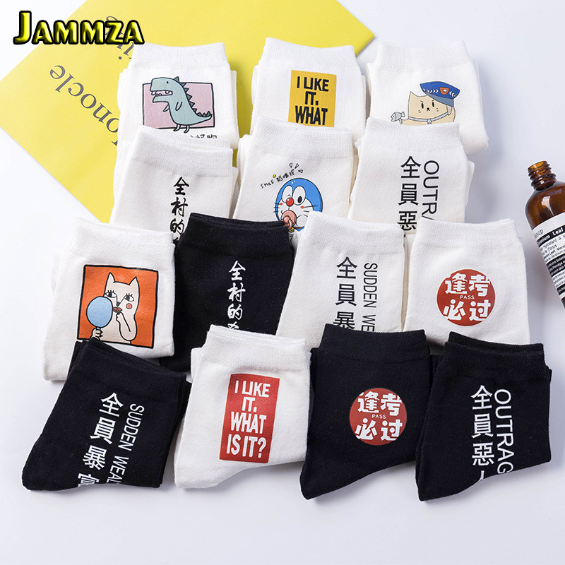 New Men Cartoon Black White Short Socks Letter Animal Pattern Funny Women Socks Casual Europe Cute Cotton Solid College Style
