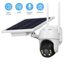 1080 720pワイヤレスセキュリティipカメラ屋外無線lanソーラーパネルptzスピードドーム人検知充電式バッテリ駆動P2Pカマー