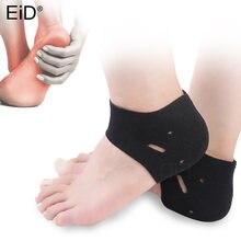 Подошвенные носки для фасциита, для ахиллового тендинита, мозолей, шпоры, облегчение боли, подушечки для пятки, подушечки, вкладыши для уход...
