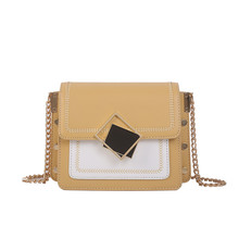 Hot Sale Chain Pu Leather Crossbody Bags For Women Small Shoulder Messenger Bag Special Lock Design Female Travel Handbags hot sale fashion design brand women bag matte faux leather women messenger bags handbags crossbody bags for women