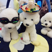 Multicolor Pet Straw Hat Dog Cat Sombrero Adjustable Buckle hat NEW